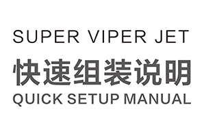 SUPER VIPER JET QUICK SETUP MANUAL