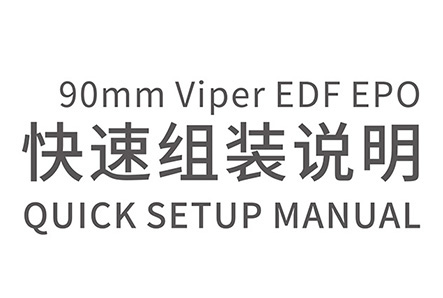 90mm EDF Viper QUICK SETUP MANUAL