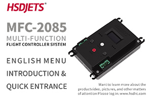 HSDJETS MFC-2085Multi-function Flight Controller System English Menu  Introduction &  Quick Entrance 20190420